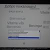 新しいMacBook12インチのこと(3)