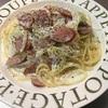 牛乳を使った、簡単で美味しいスープパスタの作り方!!『料理レシピ』