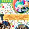 【指導力No.1】大阪でのダラブッカ教室をお探しなら【はまスタジオ】