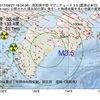 2017年09月27日 18時04分 高知県中部でM3.5の地震