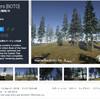 【新作無料アセット】Unity公式の綺麗な自然環境モデル『Book of the Dead』から派生した4本の針葉樹3Dモデル。植物関連のシェーダ&3Dモデルが人気のパブリッシャー『forst』による新作無料アセットが熱い「Conifers [BOTD]」
