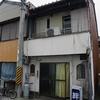 喫茶 絆/ 三重県熊野市
