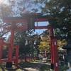 日本の中央にある神社 その②