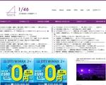 乃木坂46のまとめサイト6選!これだけ見てればOK!