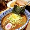 つけ麺:【旅グルメ千葉】千葉駅内にあるつけ麺の名店でいただく至極の一杯|松戸 富田麺業