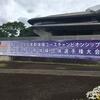 2017.05.14 第8回男子新体操団体選手権/SASAKICUP第15回全日本新体操ユースチャンピオンシップ