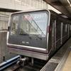 大阪メトロの車内放送が大幅リニューアル?
