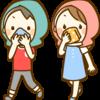 STELLA KID(ステラキッド)【12月から放デイオープン!】避難訓練
