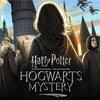 「ハリーポッター ホグワーツの謎」ていう無料スマホゲームの謎