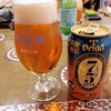 Orion 75 BEER