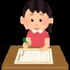 クレペリン検査への対策(応用編)~大学職員への早期内定の道⑪~
