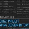 KUSHIZZI PROJECT FENCING SESSION