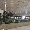 シンガポール2-⑥:北京空港 ビジネスクラスラウンジ 無料wifi