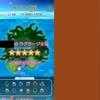 【セレビィ海域】第2の幻のポケモンセレビィ!ボスドロップ率100%も!?Ver1.3.0アップデート!