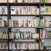 本を全然読まない人が、年間100冊本を読む方法