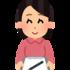 初めて「ひとりよがりブログ」を読みに来てくれた人におすすめの10記事紹介!
