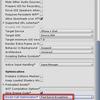 【Unity】iOS においてアプリがクラッシュした時の情報を取得できるクラス「CrashReport」紹介