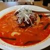 炭火焼と麺のダイニングYUMA新橋本店