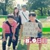 高校生ヒッチハイク日本一周の旅8,9日目