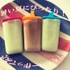 暑い夏にぴったり!簡単アイスキャンディを作ってみた(レビュー)