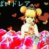 ◆ 『ちっぱいドレア』写真集 ◆