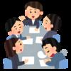 緊急SEO対策本部による緊急SEO対策会議(脳内会議)議事録part2