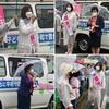 日本共産党 原純子 上一色地域街頭宣伝