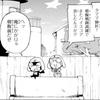 【漫画感想】少年エース10月号の「超ケロロ軍曹UC」の感想とか目次コメントの話とか