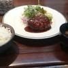 土曜日のランチに伏見小栗栖の本格洋食店「おおつか」のハンバーグはいかが?