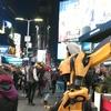 ニューヨーク旅行 2日目 8