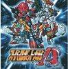 GBA スーパーロボット大戦A