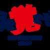 2017年度の東京ヤクルトスワローズについて語る 開幕直前編