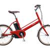 日本の伝統的な色「漆黒・白磁・松葉・紅緋」新しい電動自転車がリリース!