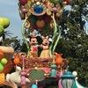 【2018年旅行記】1泊2日で東京ディズニーランドに行ってきた①!家族で子連れのおすすめアトラクション!楽しむための攻略法!
