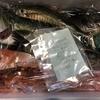 楽天市場で魚の福袋を購入してみたので中身を紹介する