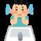 洗顔。日本人の洗い方、台湾人の洗い方。