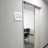 移住者カニ、4万円で築58年の家を買う ~はじめての入札編~