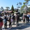 長野市北部地域で子どもと保護者の支援(休眠預金活用事業)