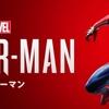 PS4 スパイダーマン ロード画面 スパイダーマン2099 ホワイト・スーツ 13種類