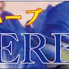<3月1日〜4月2日ご注文済みの方も必読!>深緋ASIAウェブサイト開設記念セール開催のお知らせ<4月8日〜14日>