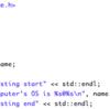 C++ OS名を取得する