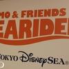 【TDR】海底を進むリゾートライナー⁉『ニモ&フレンズ・ライナー』!!