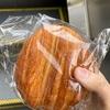 不食への道 其の15 最高のミックスナッツを購入