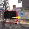 歩行者、自転車の死角になっていた市広報版を移動/鳥飼八防交差点