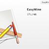 🍎 EasyWine.app 🍷