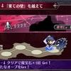 メギド72ブログ その1013 メインストーリー 五章 38-4(前編)「軽い剣がゆえの戦略・・・?」