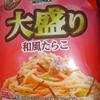 [20/02/28]TV 大盛り 和風たらこ 340g 137ー7+税円(MaxValu)