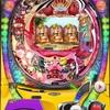 【[MIX]CRA戦国乙女(1/99ver.)】最新情報で攻略して遊びまくろう!【iOS・Android・リリース・攻略・リセマラ】新作スマホゲームが配信開始!