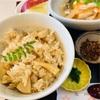 【成城学園前】昭和の甘味処 『櫻子』で旬の筍ごはんを味わう