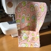 立つペンケースの作り方3ー内布を縫います